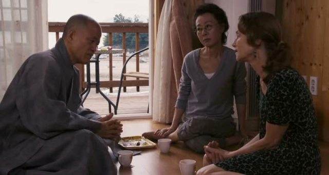 In Another Country (Sang-soo Hong, 2012)